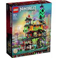 Picture of Lego 71741 Ninjago Die Gärten von Ninjago City - Multicolour