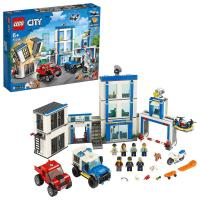 Picture of Lego City 60246 Police Station Building Set with 2 Truck Toys - Multicolour