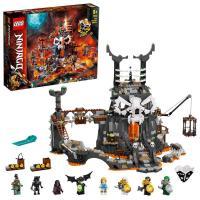 Picture of Lego Ninjago Skull Sorcerer's Dungeons 71722 Building Set - Multicolour