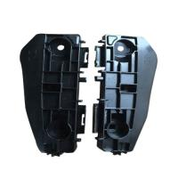 Picture of Toyota Front Bumper Side Support