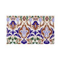 Picture of Al Seeb Ceramic 15x30cm Floor Tiles, AS207 - Carton of 20 Pcs