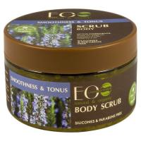 Picture of Organic Salt Body Scrub for Smoothness and Tonus, 200ml