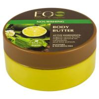 Picture of Organic Body Butter Nourishing and Moisturizing with Citrus Scent, 150ml
