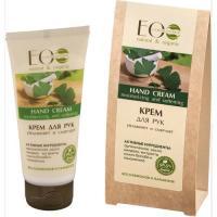 Picture of Organic Hand Cream Moisturizing and Softening, 100ml