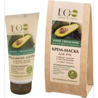 Picture of Organic Hand Cream Mask for Deep Nourishing and Regenerating, 100ml