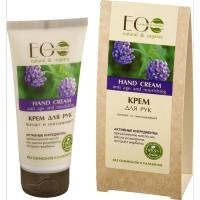 Picture of Organic Hand Cream for Anti Age and Nourishing, 100ml