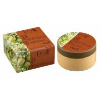 Picture of Organic Argan Oil Body Cream for Moisturizing and Firmness, 200ml