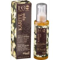 Picture of Organic Balancing Hair Oil for Oily Roots and Dry Ends, 100ml