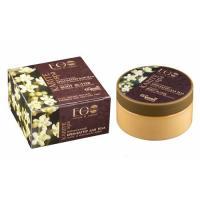 Picture of Organic Body Cream for Nourishing and Moisturizing, 200ml