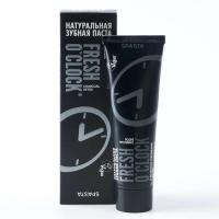 Picture of Spasta Natural Toothpaste for Natural Whitening, 90 ml