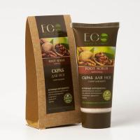 Picture of Foot Scrub for Softening, 100 ml