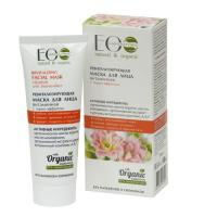 Picture of Organic Revitalizing Facial Mask with Thermo Effect, 75ml