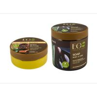 Picture of Intensive Restoring Body Butter and Black Soap Set for Body and Hair, 716g