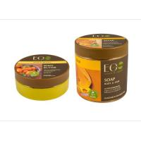Picture of Moisturizing Body Butter and Gold Soap Set for Body and Hair, 716g