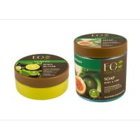 Picture of Nourishing Body Butter and Emerald Soap Set for Body and Hair, 716g