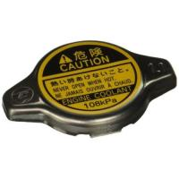 Picture of Toyota Genuine Sub Assy Cap, 16401-7A470