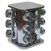 Picture of Stainless Steel 20 Spice Bottle With Rotating Stand, Silver