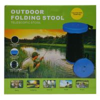 Picture of Outdoor Portable Telescoping Stool Can