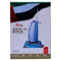 Picture of Burj Al Arab Puzzle For Kids, Multicolor