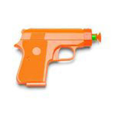 Picture for category Toy Guns