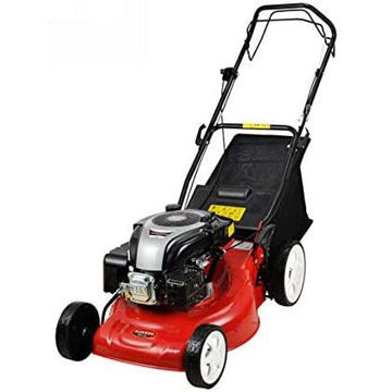 Picture of Hylan - Gasoline Lawn Mower, Self-Propelled 22-Inch Lawn Mower