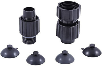 Picture of Sunsun Multi Function Submersible Fountain Pump - Black