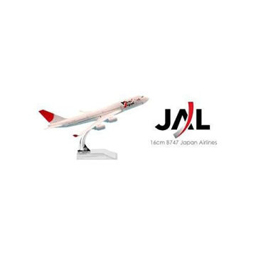 Picture of Japan Airlines Boeing 747 Static Airplane Model, 16 cm