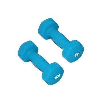 Picture of Hexagonal Dumbbell Set, 2 kg, 2 pcs, Blue