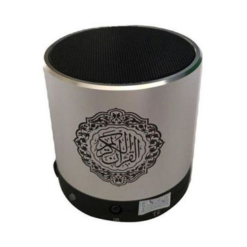 Picture of Bluetooth Quran Speaker with Remote Controller, SQ200, Grey/Black