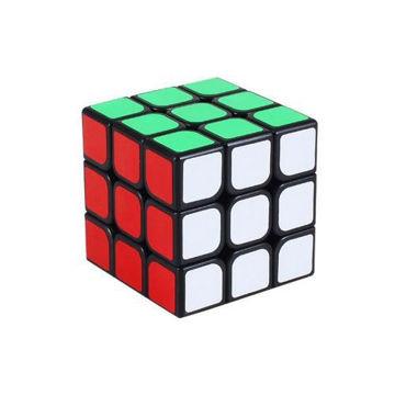 Picture of Square 3x3 Magic Rubik's Puzzle Cube