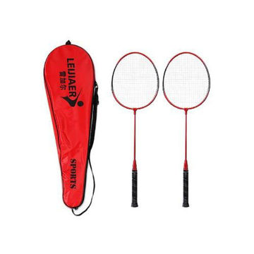 Picture of Double Badminton Racket  with Sports Cover Bag