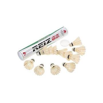 Picture of Reiz Badminton Shuttlecock, White - Set of 12