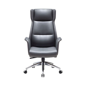 Picture of Neo Front PU Leather Office Meeting Chair, Grey
