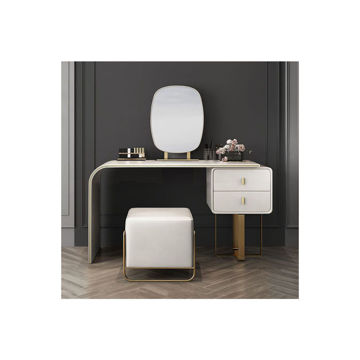 Picture of Neo Front Japanese Leather Dressing Stool, Beige