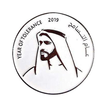 Picture of Year Of Zayed 2019 Tolerance Pack Of 5Pcs