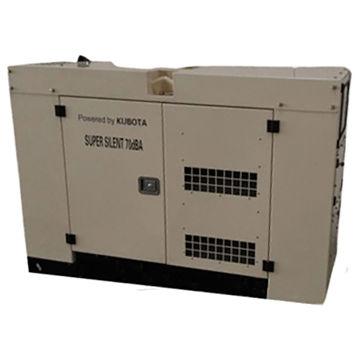 Picture of Kubota Silent Diesel Generator, 16.5 Kva