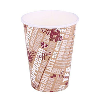 Picture of Hotpack Single Wall Paper Cup, 591 ml, Multi-color - Pack of 500