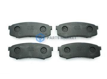 Picture of Toyota Prado 4 4th Gen Rear Brake Pads