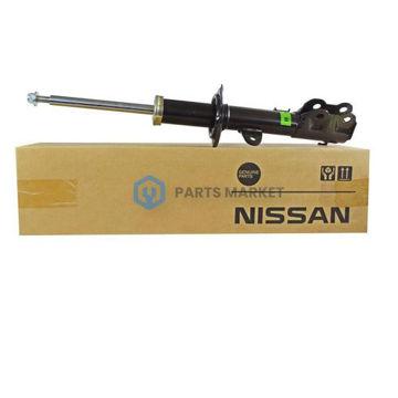 Picture of Nissan Tida 1.6 2nd Gen Rear Left Shock Absorber