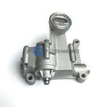 Picture of Mitsubishi Lancer 2.0 7th Generation Oil Pump