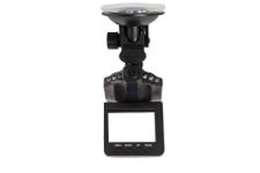 Picture for category Car Video Surveillance