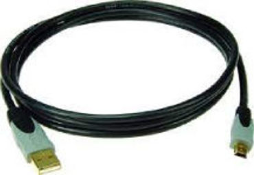 Picture for category Digital Cables