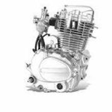 Picture for category Engines & Engine Parts