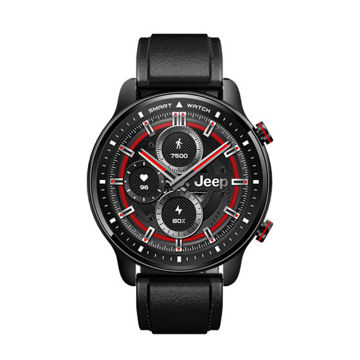 Picture of Jeep Smart Watch, MT1-S, Black, Pack of 50