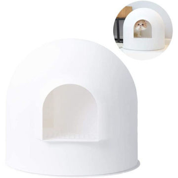 Picture of JD Pidan Igloo Cat Litter Box Enclosure with lid, PD1001W1