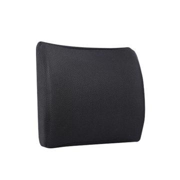 Picture of 4R Memory Foam Lumbar Cushion, KE-LC013, Black, Pack of 5