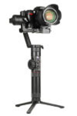 Picture for category Gimbal Cameras