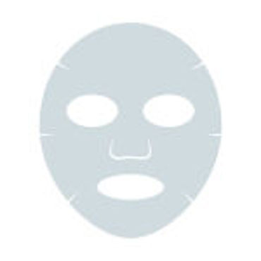 Picture for category Treatments & Masks