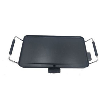 Picture of JD NBTX Multipurpose Grill - YXG049