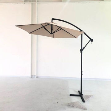 Picture of JD Side Pole Patio Umbrella - Beige, YQ-004